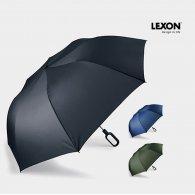 LEXON - Parapluie MINI HOOK publicitaire - LE cadeau CE